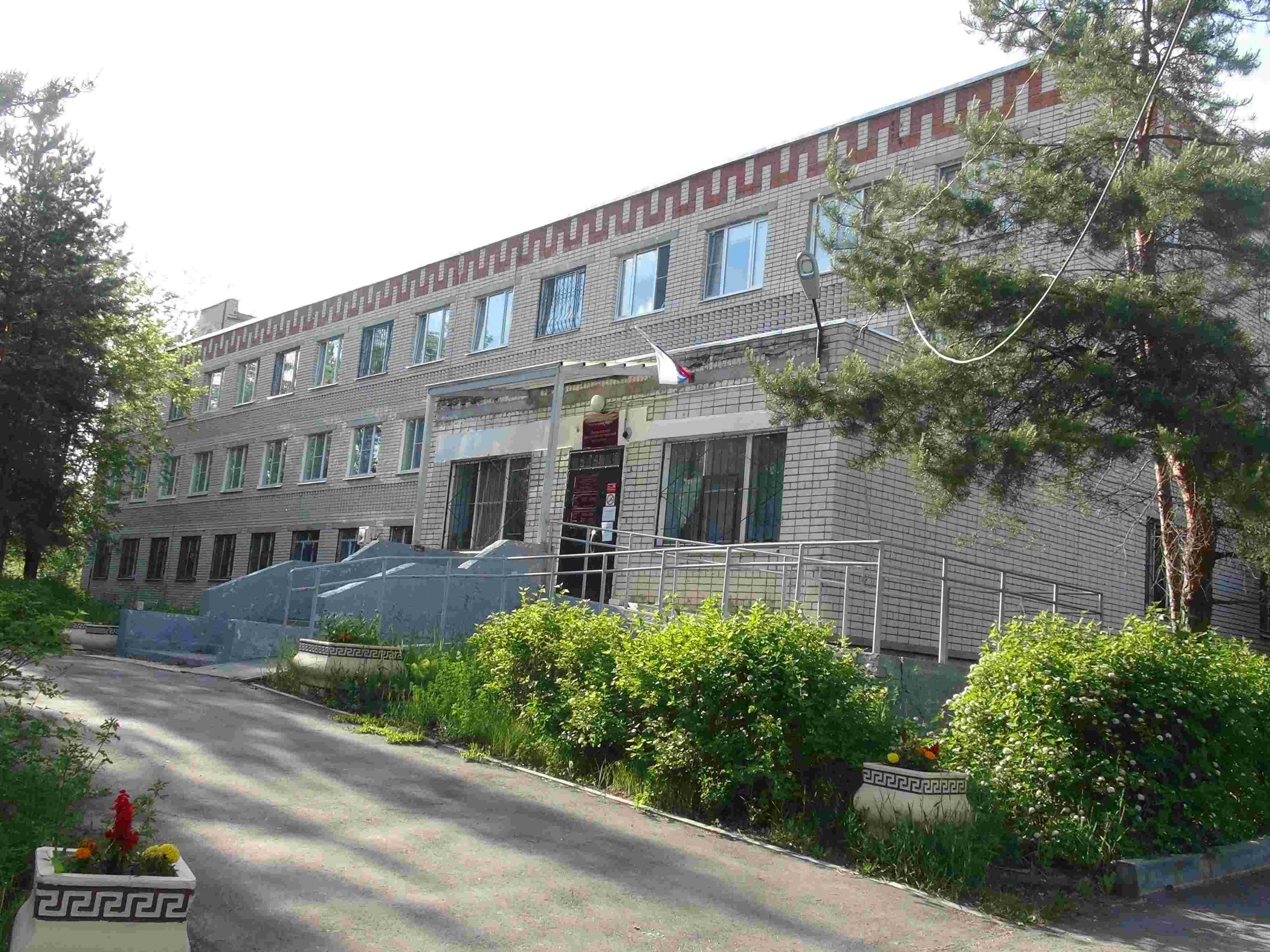 здоровье дзержинск медицинский центр телефон